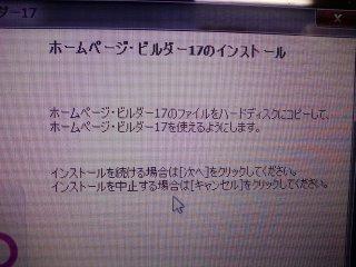 画像-0853.jpg